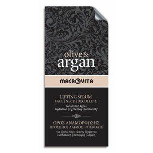 MACROVIT OLIVE & ARGAN Lifting Serum für Gesicht, Hals und Dekolleté TimeCode™ Formel 2ml (Probe)