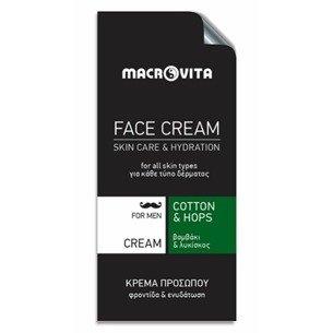 MACROVITA Feuchtigkeitsspendende Gesichtscreme für Männer mit Baumwolle und Hopfen 2ml (Probe)