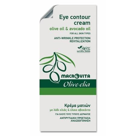 MACROVITA OLIVE-ELIA nawilżający krem pod oczy z bio-składnikami 2ml (próbka)